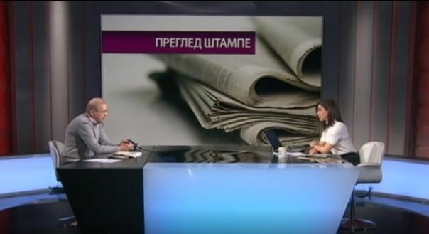 Milivojević: ZSO obaveza kao prethodno pitanje