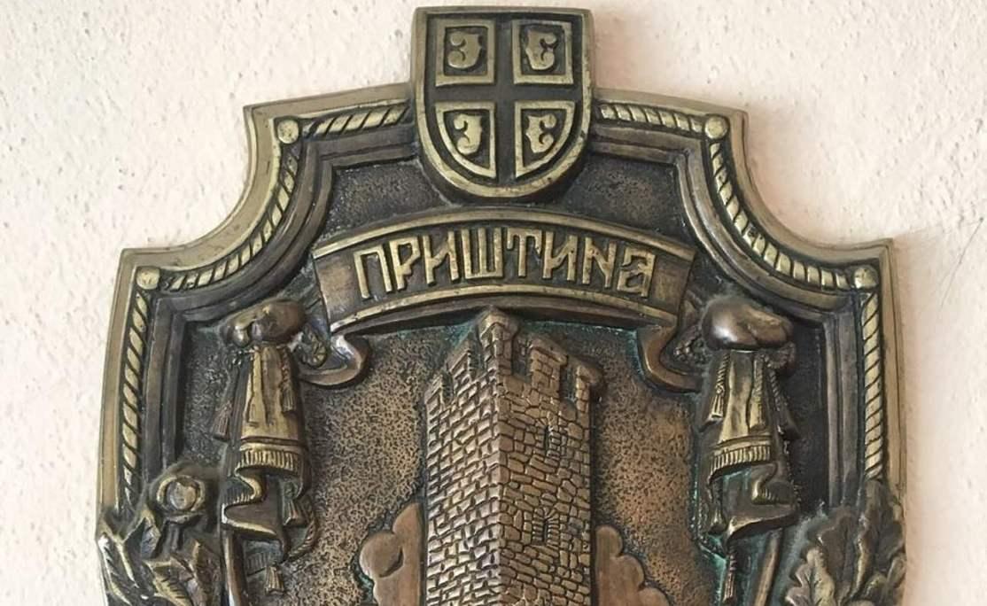 Funkcioneri PO grada Priština odrekli se novčane pomoći od 100 evra