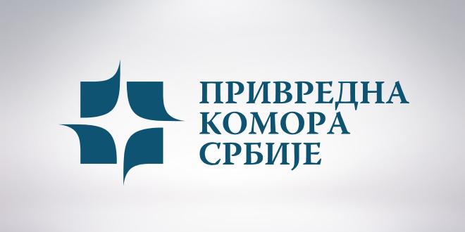PKS: Razmena sa Nemačkom više od pet milijardi evra