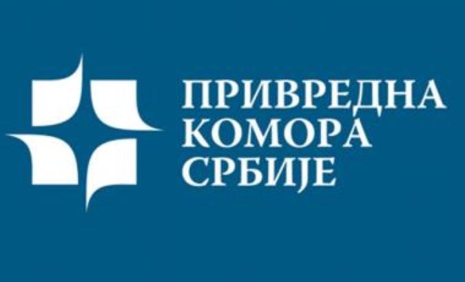 Đurđević: DFC značajna i velika institucija