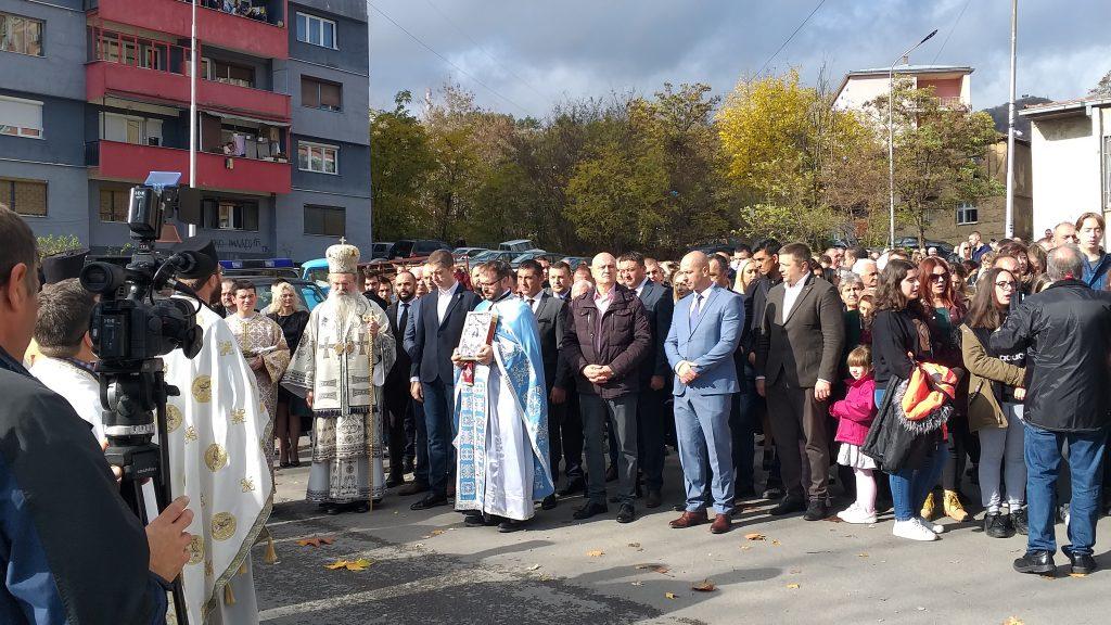 U Kosovskoj Mitrovici obeležena gradska i hramovna slava