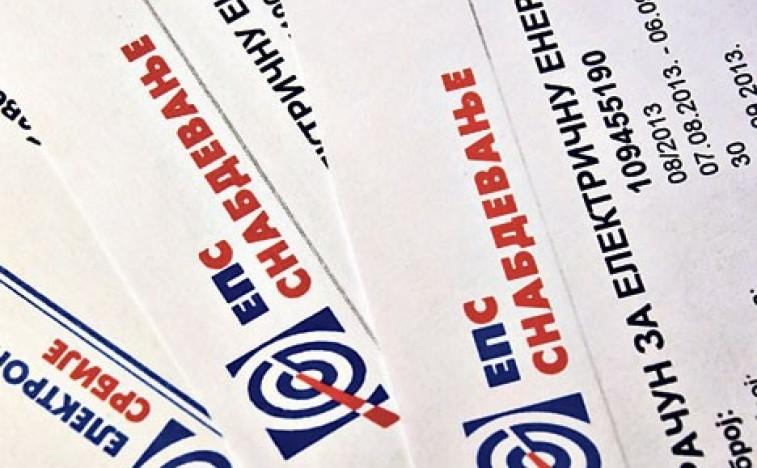 Za vreme vanrednog stanja EPS neće računati zateznu kamatu
