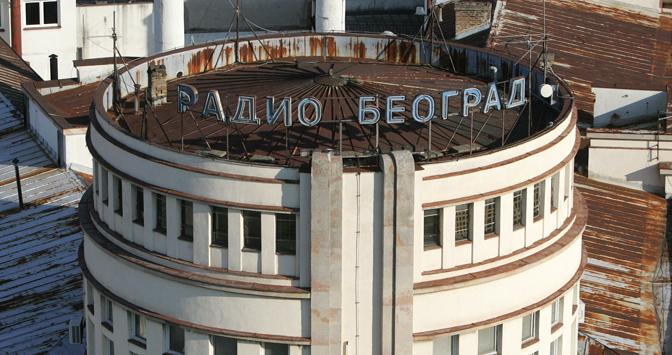 Pismo direktora Radio Beograda povodom pritvaranja novinara na KiM