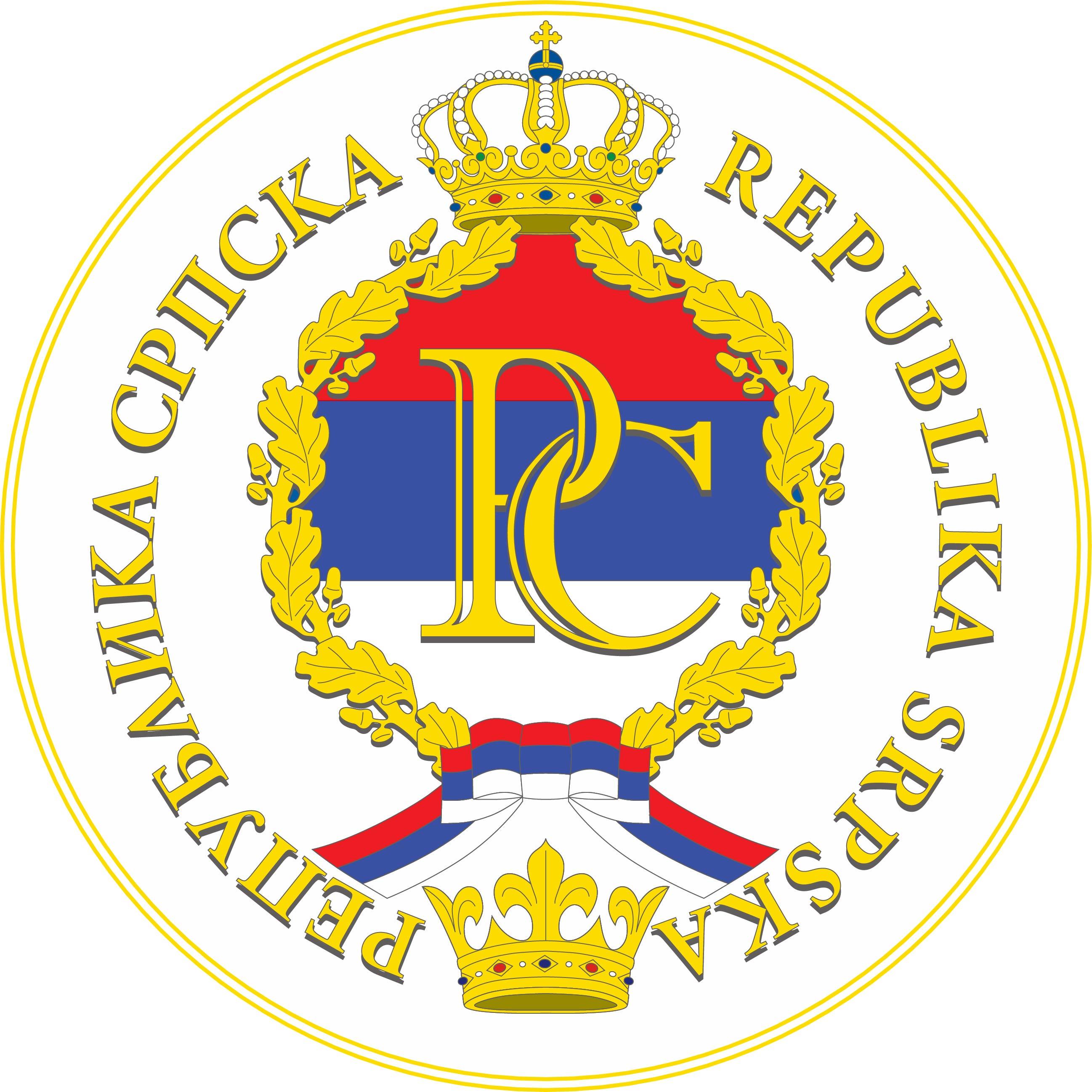 Vučić: Srpske nema bez Srbije