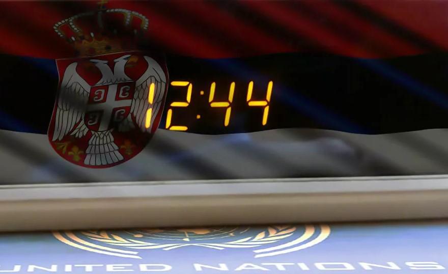 Harčenko: Dijalog uz poštovanje 1244 UN nema alternativu