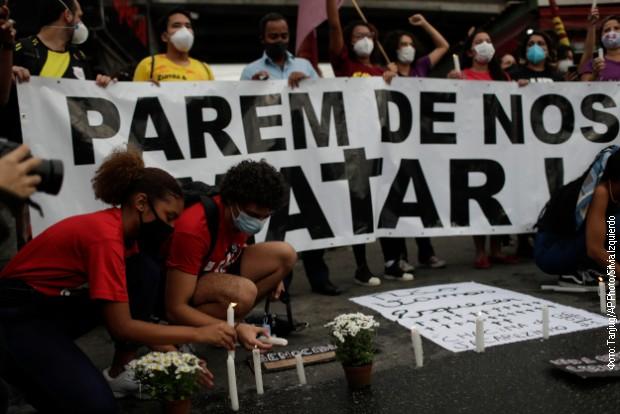 Raste broj ubijenih u pokolju u Rio de Žaneiru
