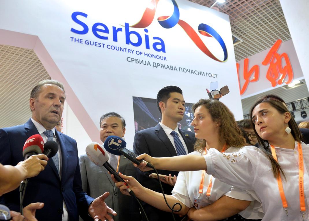 Otvoren paviljon Srbije na sajmu u Kini