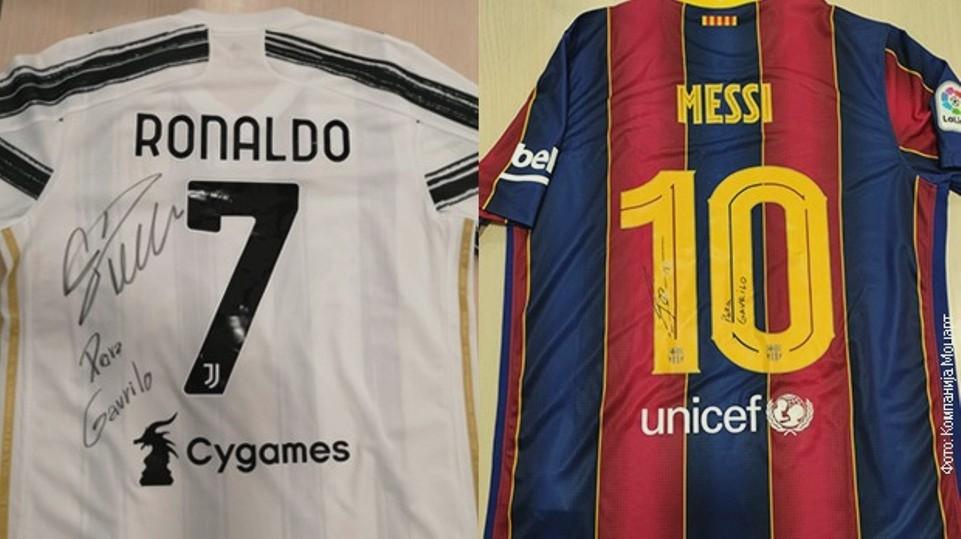 Ronaldov dres prodat za 1,3 miliona dinara - može li Mesi da donese više za lečenje malog Gavrila