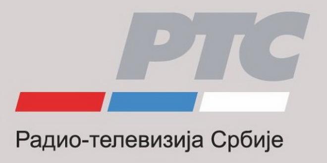 Bujošević direktor do isteka mandata