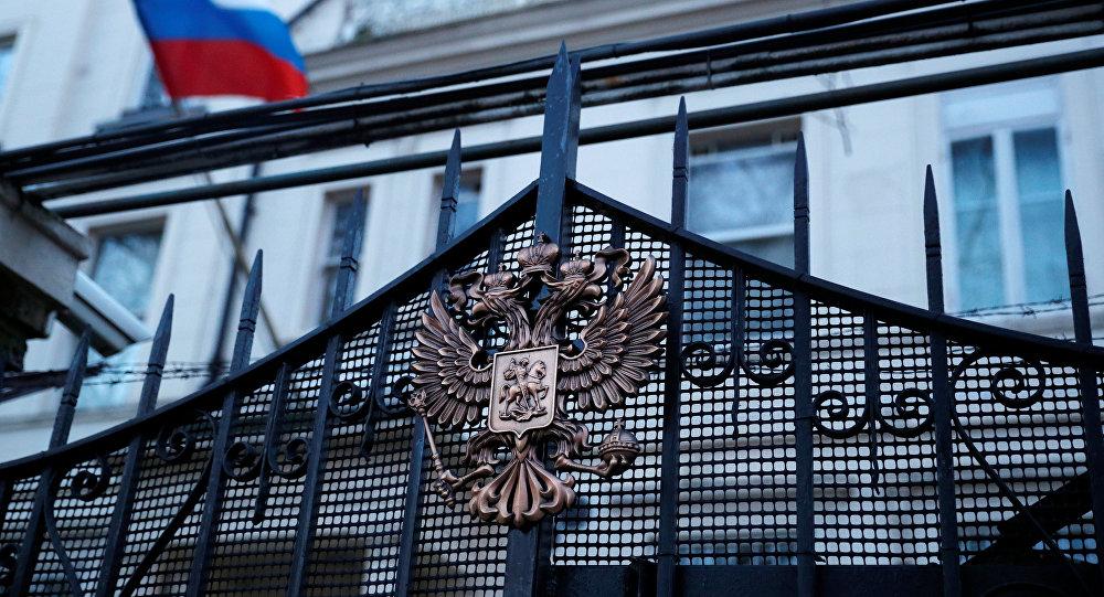 Ruska reakcija na britansko prihvatanje