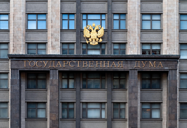 Ruska Duma strancima dozvolila dvojno državljanstvo