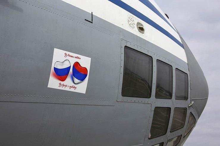 Sletela još dva aviona iz Rusije, sutra još pet