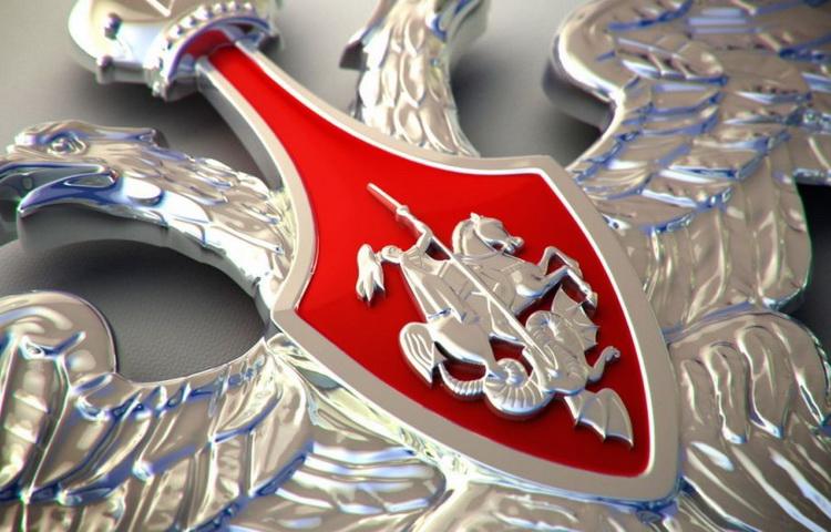 Osniva se predstavništvo Ministarstva odbrane Rusije u Srbiji