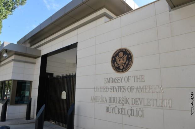Ambasada SAD u Ankari ne prima stranke zbog