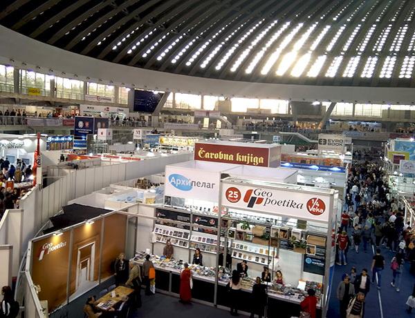 Predstavljen 64. Međunarodni sajam knjiga u Beogradu