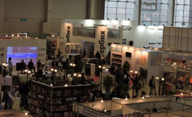 Predstavljanje Srbije na sajmu knjiga u Moskvi