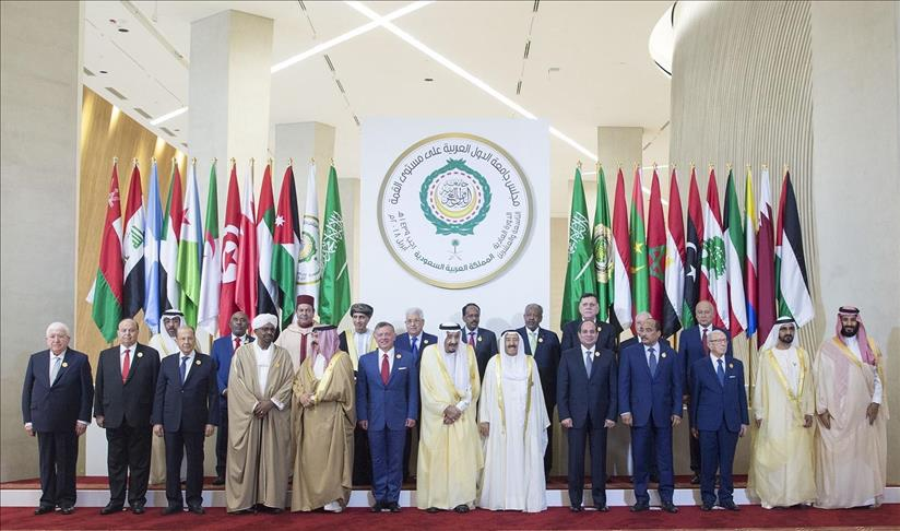 Arapska liga najavila rezoluciju pred SB UN zbog Golana