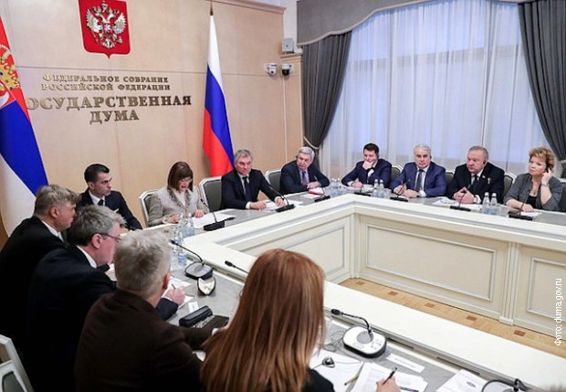 Gojkovićeva sa Volodinom, predloženo formiranje Instituta za čuvanje istorijskog sećanja