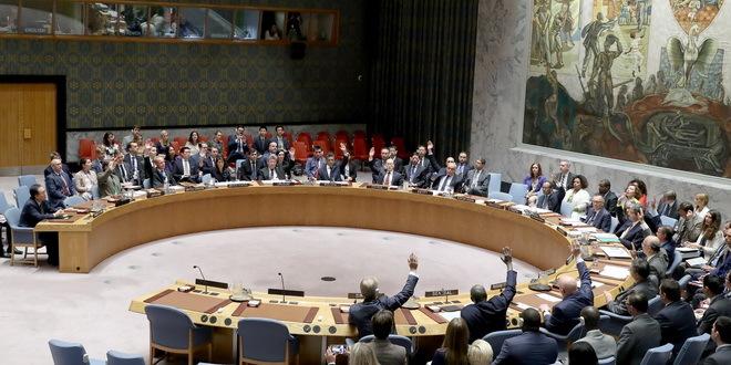 Savet bezbednosti UN o Kosovu i Metohiji