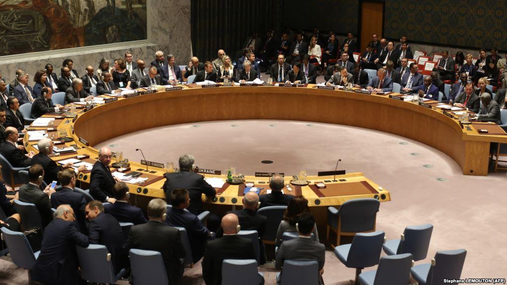 Novosti: O teroru ROSU 10. juna na sednici Saveta bezbednosti UN