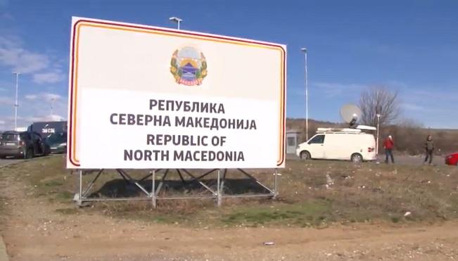 Grčka policija počela da priznaje makedonske pasoše