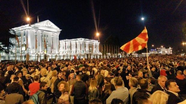 Hiljade ljudi u Skoplju na mitingu