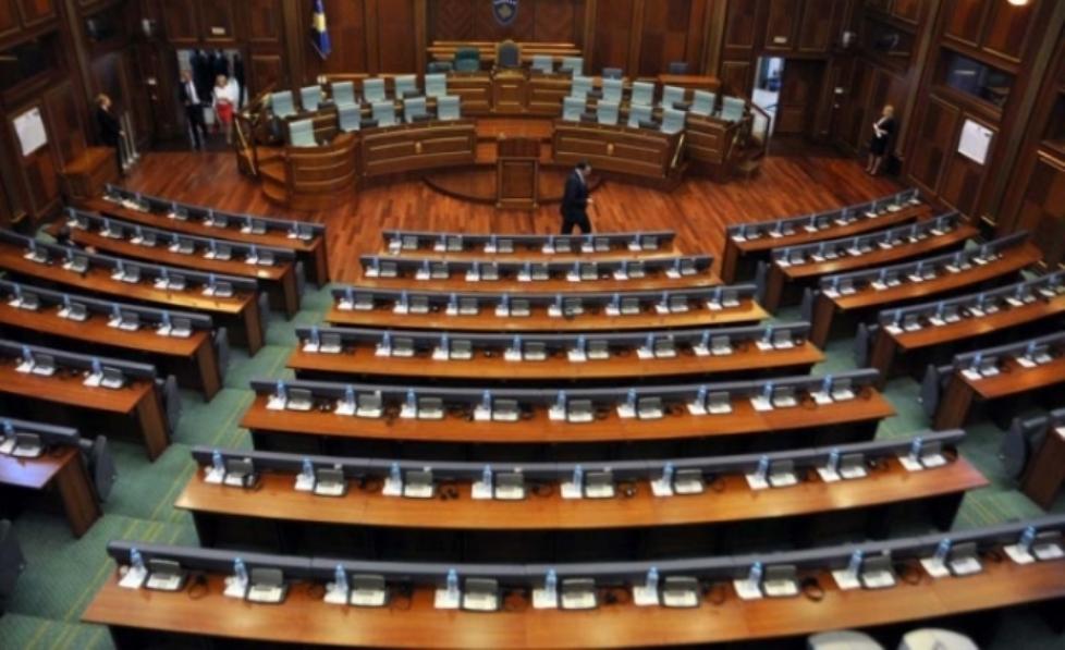 Sutra vanredna sednica Skupštine Kosova