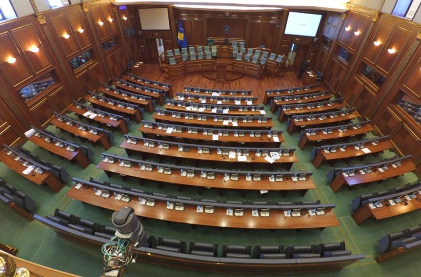 Sastanak predsedništva Skupštine Kosova zakazan za sutra