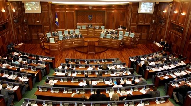 Danas sednica Skupštine Kosova