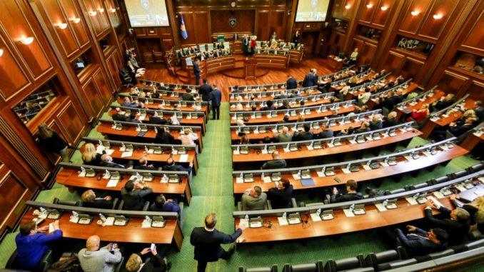 Vanredna sednica kosovske skupštine zbog odnosa sa SAD