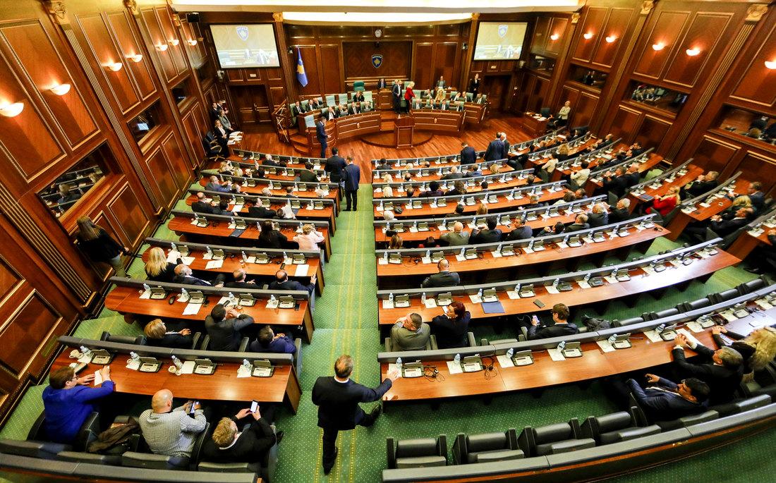 Kosovski parlament danas o