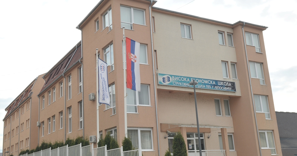 Leposavić: Drugi upisni rok u Visokoj ekonomskoj školi strukovnih studija