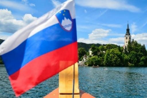 Slovenačka vlada: Nikada nismo razmatrali non-pejper
