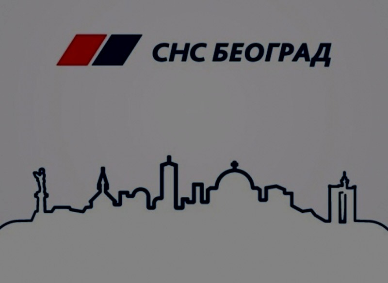 Podrška Vučiću GO SNS Beograd i 17 opštinskih odbora