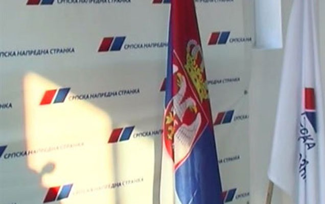 SNS Beograd: Uništene stranačke prostorije na Zvezdari