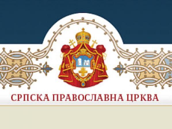 SPC: Neprihvatljiva bilo kakva izmena statusa Kosova