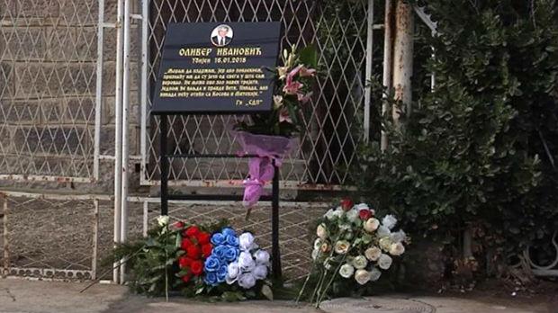 Danas se navršava 21. mesec od ubistva Olivera Ivanovića
