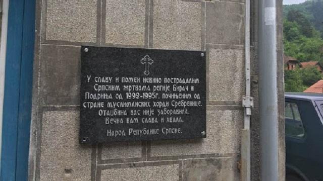 Pomen Srbima ubijenim u srebreničkim logorima