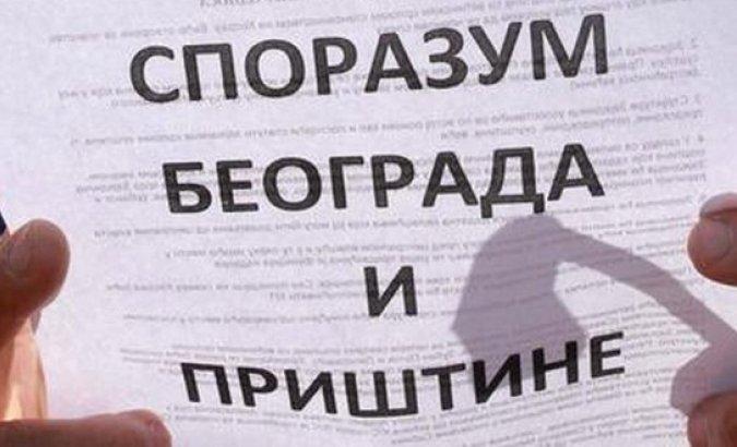 Tači predao dokumenta o pregovorima Beograda i Prištine