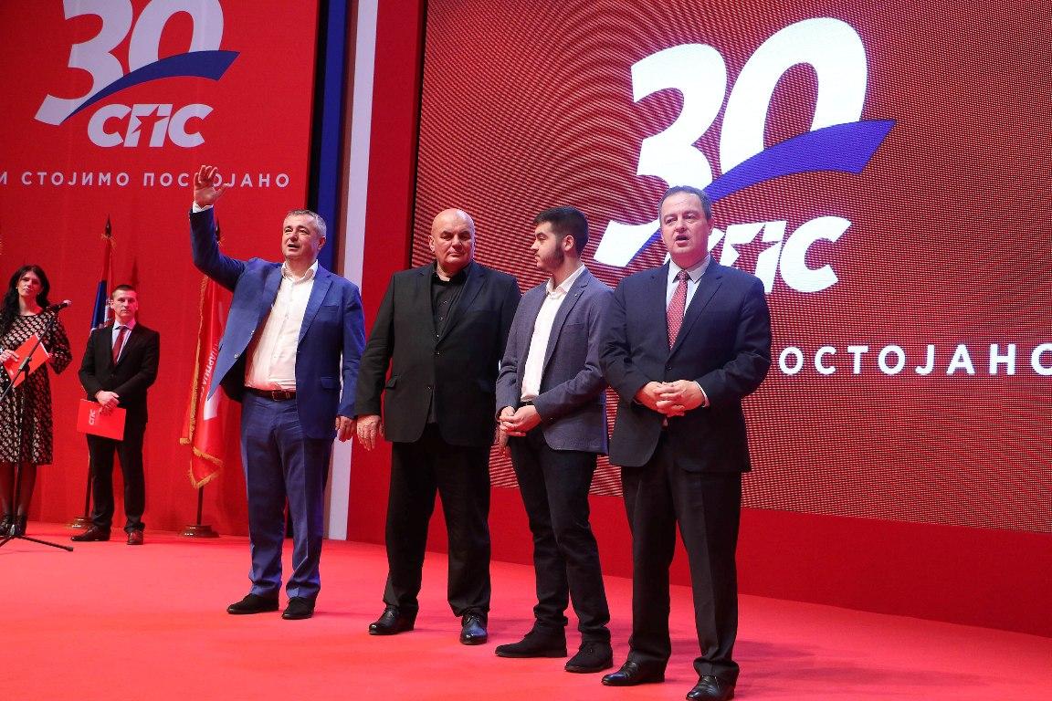 Dačić: Moramo se boriti za svoj identitet i izborni rezultat