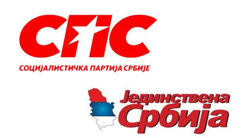 SPS i Jedinstvena Srbija zajedno na predstojećim izborima