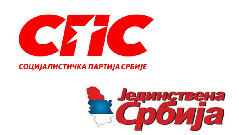SPS i JS predali izbornu listu RIK-u