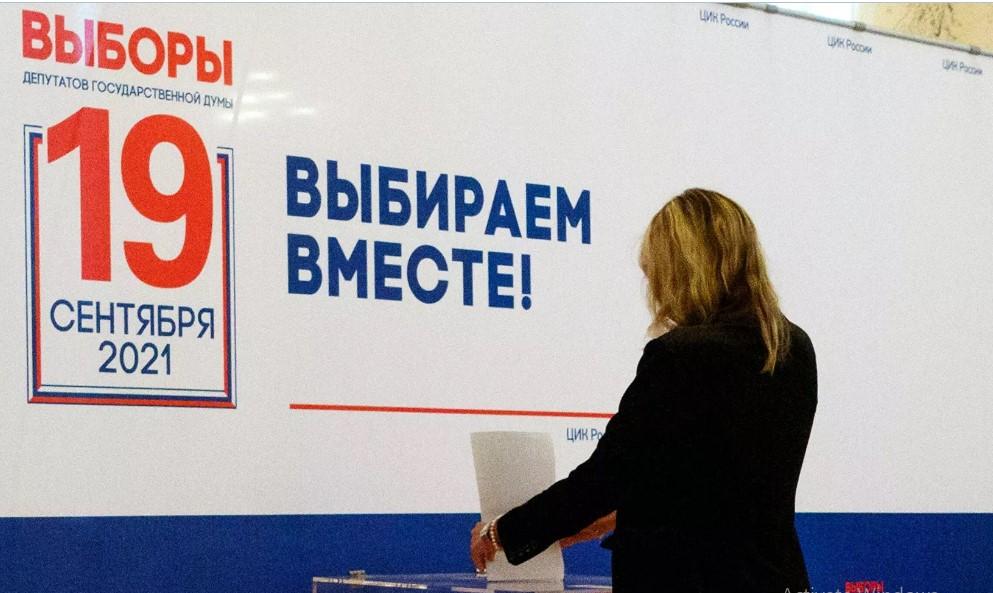 Završeni izbori za Dumu, Jedinstvena Rusija u ubedljivoj prednosti