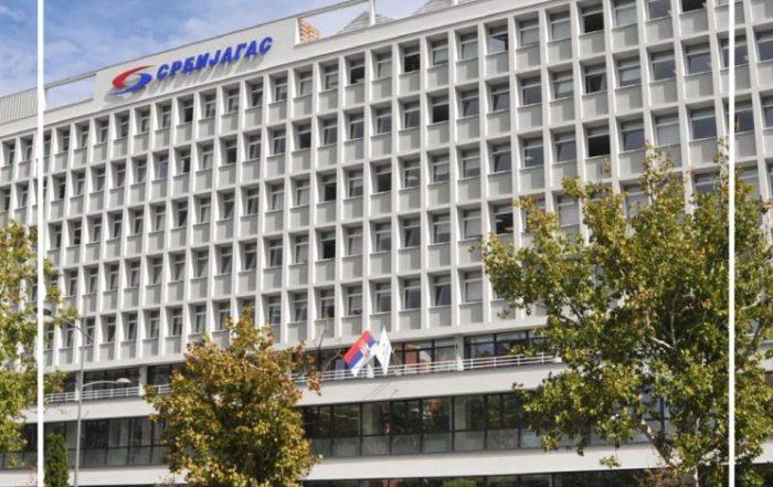 Mihajlović: Počela reforma Srbijagasa, smena menadžmenta ako ne sprovede reforme