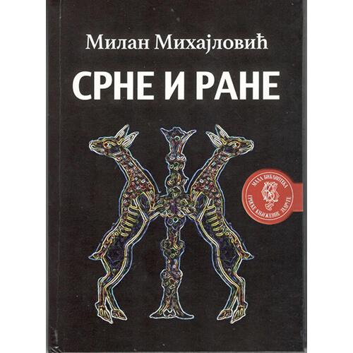Nakon Beogradskog sajma knjiga