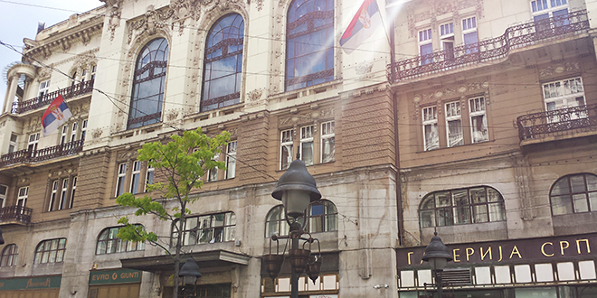 Naučni skup o srpskim narodnim govorima Kosova i Metohije