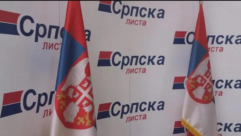 Srpska lista predala spisak kandidata za izbore, verbalno provocirani od strane grupe Albanaca