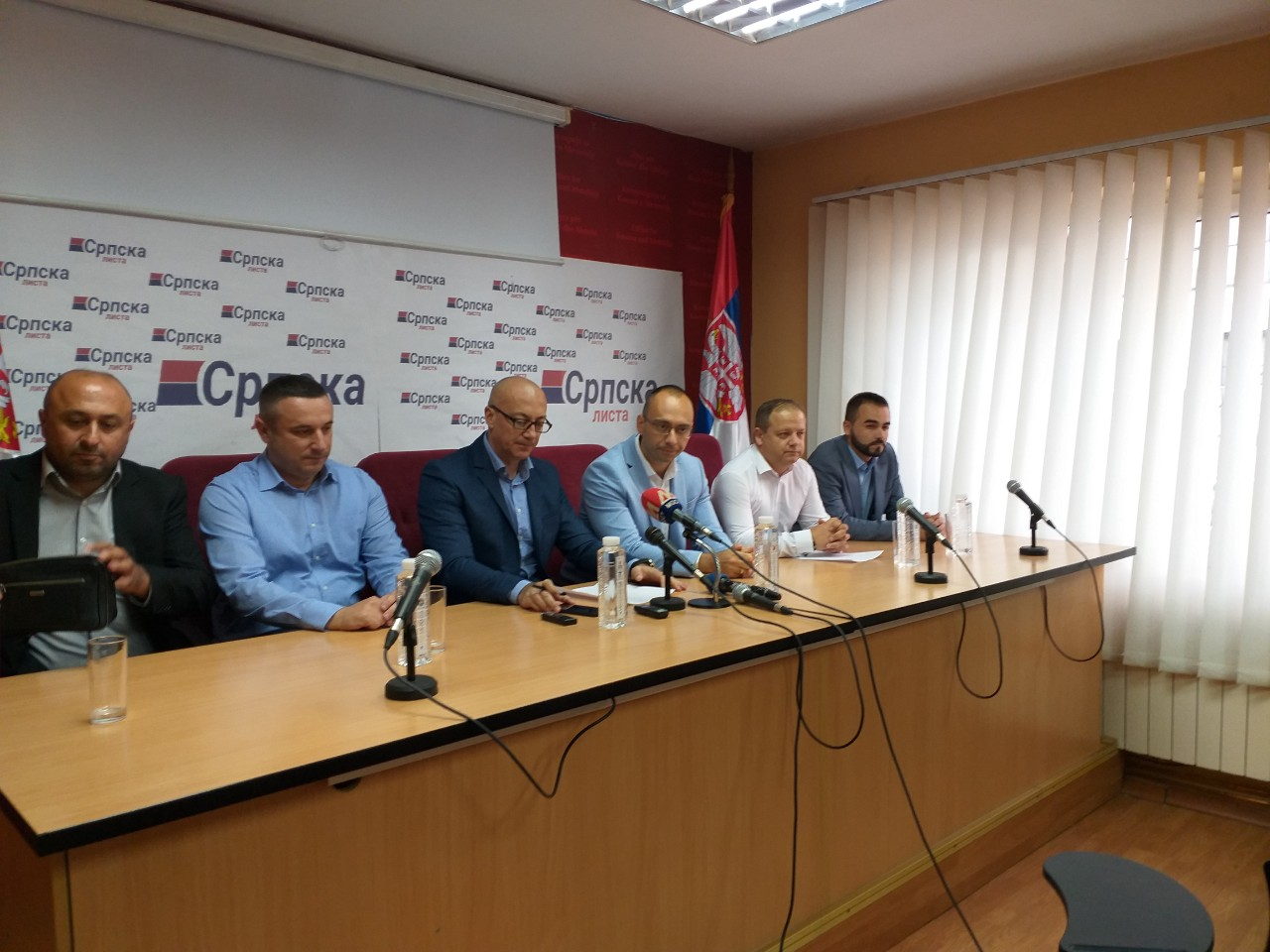 Srpska lista: Jedinstvo srpskog naroda na Kosmetu garant ostanka i opstanka