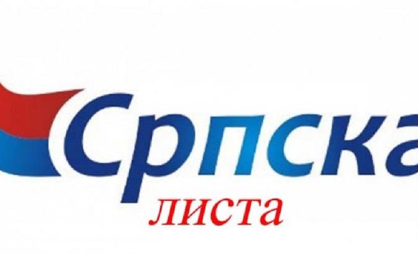 SL: Namera za uspostavljanje avio-linije Beograd-Priština učinjen veoma važan  korak