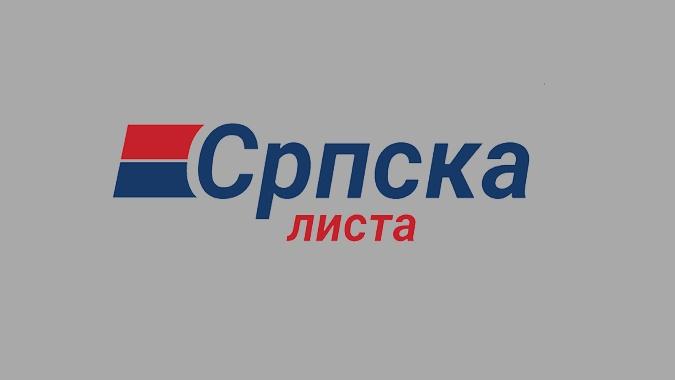 Srpska lista počinje predizbornu kampanju u Leposaviću